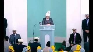 Friday Sermon : 21st May 2010 - Part 7 (Urdu)