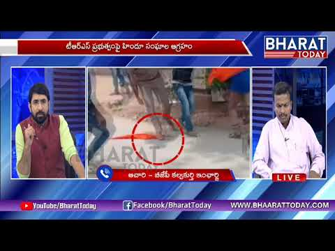 BJP Kalwakurthy Incharge Achary Response On Attacks On Hindus | Kalwakurthy | Bharat Today