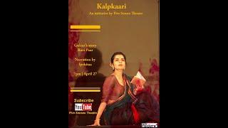 Gulzar's Story - Ravi Paar | Ipshitaa Chakraborty Singh|Hindi Kahani (story) | हिंदी कहानी