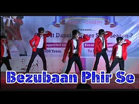 New Style Group Dance # Bezubaan Phir Se # ABCD 2 # DJ Chetes # 2016 # Rahul & Paul Sir Judge #