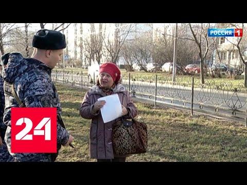 Карантин - не каникулы: власти Москвы, Петербурга и Сочи призывают пока не приезжать туристов