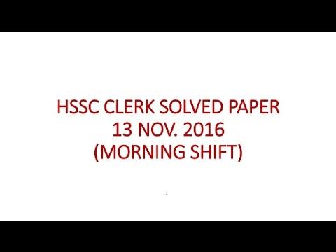 Clerk sample pdf hssc paper