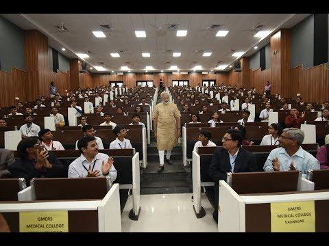 PM Modi inaugurates GMERS Medical College in Vadnagar, Gujarat