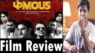 Phamous movie Review by Saahil Chandel | Key Key Menon | Pankaj Tripathi | Jimmy Shergil