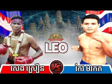 Seng Sroeun vs Keo Morokot(thai), Khmer Boxing Bayon 12 Nov 2017, Kun Khmer vs Muay Thai