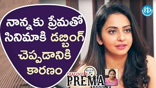 Rakul preet singh about her dubbing in nannaku prematho movie || dialogue with prema