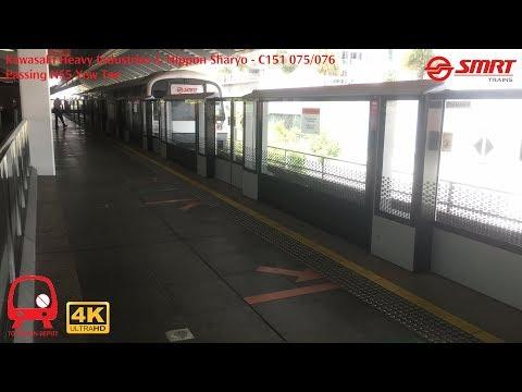 ⁴ᴷ [Off-Peak DNB] SMRT Trains, Not in Service Train Passing Yew Tee - Kawasaki C151 075/076