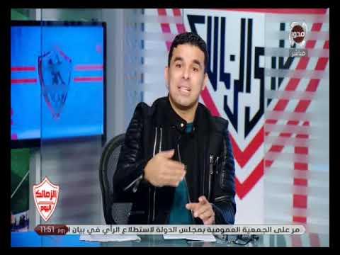 خالد الغندور تسلل أحمد علي في مباراة الزمالك والمقاولون تسلل صحيح