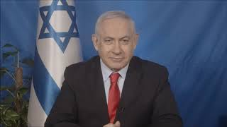 PM Netanyahu Addresses the AIPAC 2019 Policy Conference