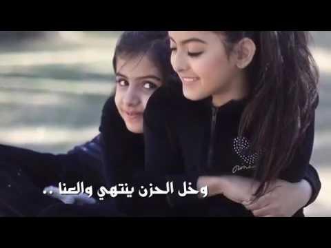 محمد فرديس thumbnail