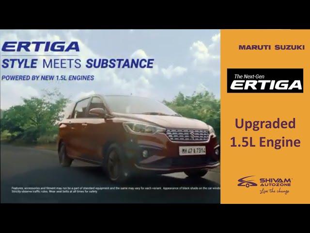 New Ertiga 1.5L Engine | Maruti Suzuki | Shivam Autozone | Mumbai
