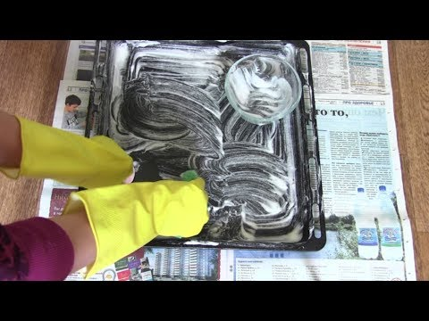 ХОРОШИЙ способ очистить ПРОТИВНИ и СКОВОРОДКИ от нагара