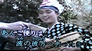 アンコ椿は恋の花 都はるみ 1964年 (昭和39年) 発売 作詞:星野哲郎 作...