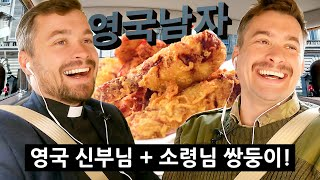 British Twins reunited to try UK's BEST Korean Chicken! (ft. Priest + Commando)