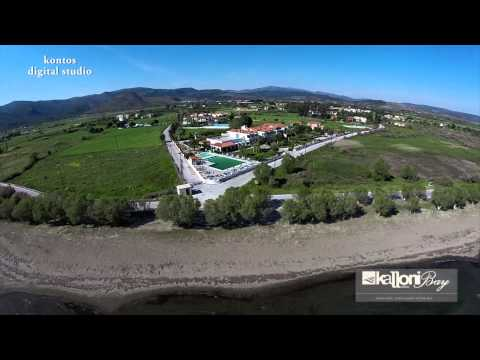 HOTEL KALLONI  BAY - KALLONI - LESVOS ISLAND- GREECE