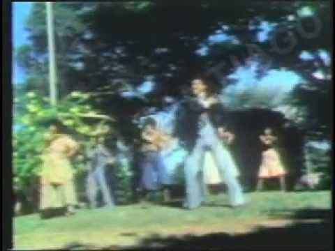 Anuncio de comercial mendoza puerto rico 1979 doovi for Mueblerias en mendoza