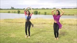 Hamsa Navva Dance | Bahubali 2 | Komal & Rachana