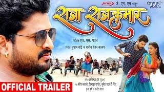 Raja Rajkumar - राजा राजकुमार (Trailer) - Ritesh Pandey, Akshara Singh, Pratik | Bhojpuri Movie 2019