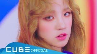 (여자)아이들((G)I-DLE) - 'Senorita' : 우기(YUQI) Teaser