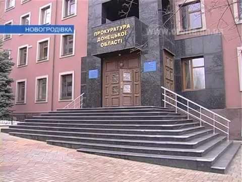 Мера Новогродовки задержали на взятке