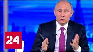 Путин спросил Газзаева: мы будем в футбол играть?