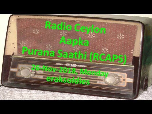 Radio Ceylon 26-11-2018Monday Mo - Songs picturised on Biswajit
