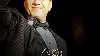كليب احمد شيبه ألف شكر للظروف