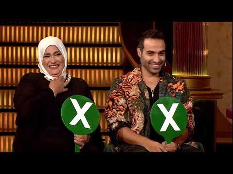 أبلة فاهيتا - لأول مرة ... (أحمد فهمى) وماماته مع فاهيتا ... وقصة جده اللى أتجوز 17 مرة   😂😂
