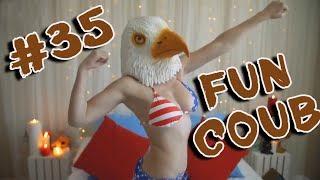 FUN COUB compilation #35 | Подборка лучших приколов №35
