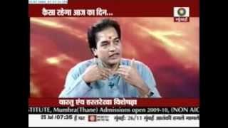 Sahara Samay - Dr. Prem Gupta - Vastu Consultant & Palmist