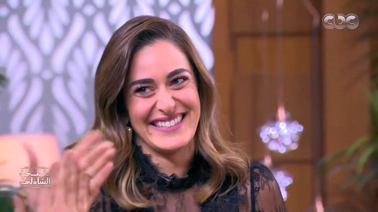 أيوه باكل جبنة سايحة.. أمينة خليل بعد فوزها بجائزة أفضل ممثلة في استفتاء معكم منى الشاذلي 2018
