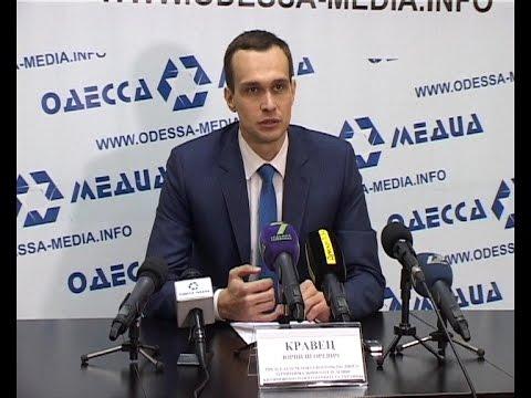 Исследование рынка водоснабжения и водоотведения. Юрий Кравец, Председатель Одесского отделения АМКУ