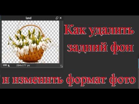 Фотошоп онлайн на русском c эффектами