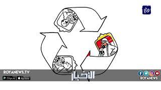 كاريكاتير اليوم .. القمة العربية  - (1-4-2019)