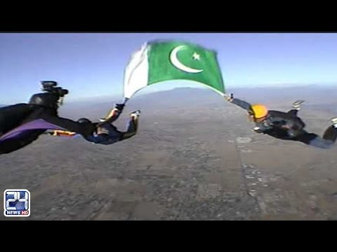 Pakistan SSG Skydivers free fall performance | 24 News HD