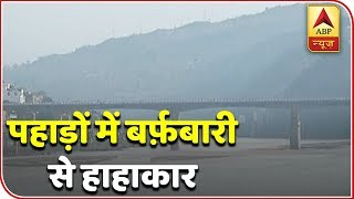 Road Connectivity Hindered In Jammu & Kashmir, Weather To Improve By Evening | ABP News