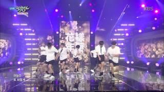 Download [HIT] 뮤직뱅크 -  방탄소년단 'I NEED U' 격정적인 칼군무. 20150508