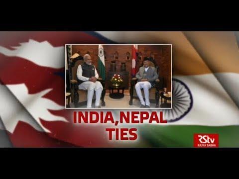 World Panorama - Episode 323 | India, Nepal Ties