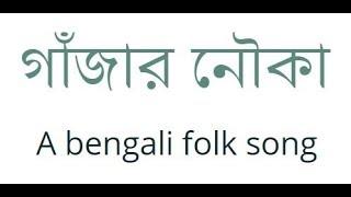 Ganjar Nouka: A bengali folk song