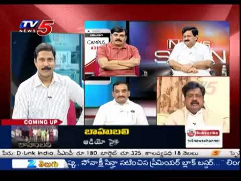 2 States..2 issues | Phone Tapping & Joint Capital Issues in AP & TS | Part-2 : TV5 News