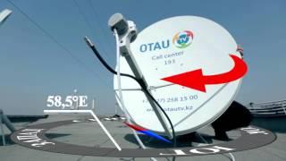 Инструкция по перенастройке  на сигнал со спутника КаzSат-3(Инструкция по перенастройке абонентских комплектов спутникового телерадиовещания OTAU TV на сигнал со спут..., 2016-03-29T10:02:07.000Z)