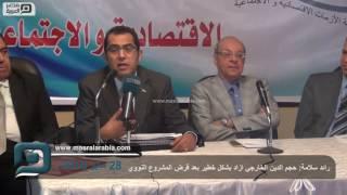 مصر العربية | رائد سلامة: حجم الدين الخارجي ازاد بشكل خطير بعد قرض المشروع النووي