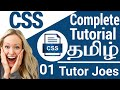 CSS Complete Tutorial From Scratch In Tamil-2018|Week-2|தமிழ்