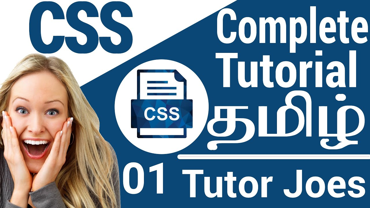 Complete css guide.