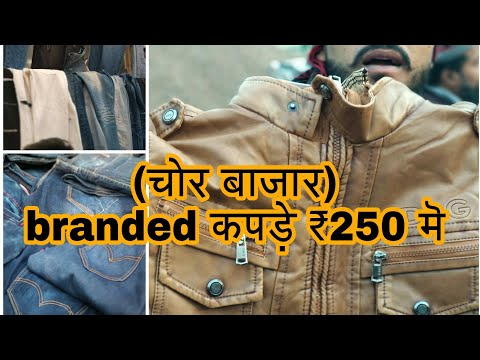 Branded export clothes in 250 rs || chor bazr || delhi || addidas : loto : nike etc