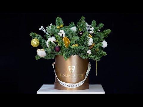Доставка новогодних букетов и цветов в Ростове-на-Дону   Florencia Luxe