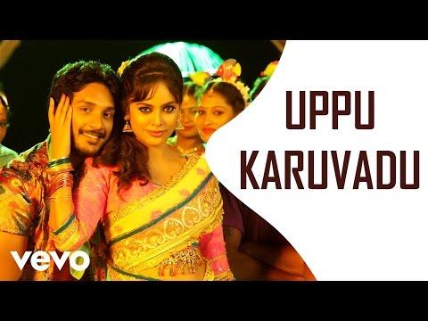 Uppu Karuvadu - Title Track Videp | Nandhita, Sathish