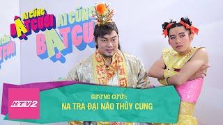 Gương cười tập 14 Full HD : Trường Giang - Tim - Long Đẹp Trai