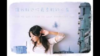 (Cover) 陳綺貞 - 距離 (Cheer Chen - Distance)【English Lyrics】