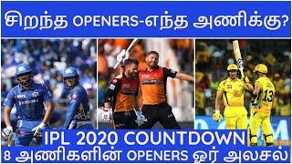 IPL 2020 TAMIL|IPL LATEST| IPL all team openers 2020|CSK,MI,RCB,KKR,SRH,RR,KXIP,DC NEWS|IPL NEWS